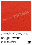 Color �G�����X�̃J���[�o���G�[�V�����FWorld of the HERMES - �G�����X�̐��E - Presented by BRAND SHOP YOCHIKA �u�����h�V���b�v�悿��