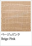 Color エルメスのカラーバリエーション:World of the HERMES - エルメスの世界 - Presented by BRAND SHOP YOCHIKA ブランドショップよちか
